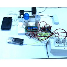 Mobile Controlled DTMF Based Home Automation Using Arduino